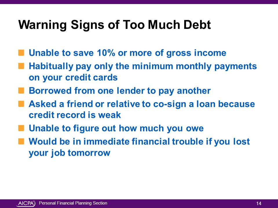 Warning Signs of Too Much Debt