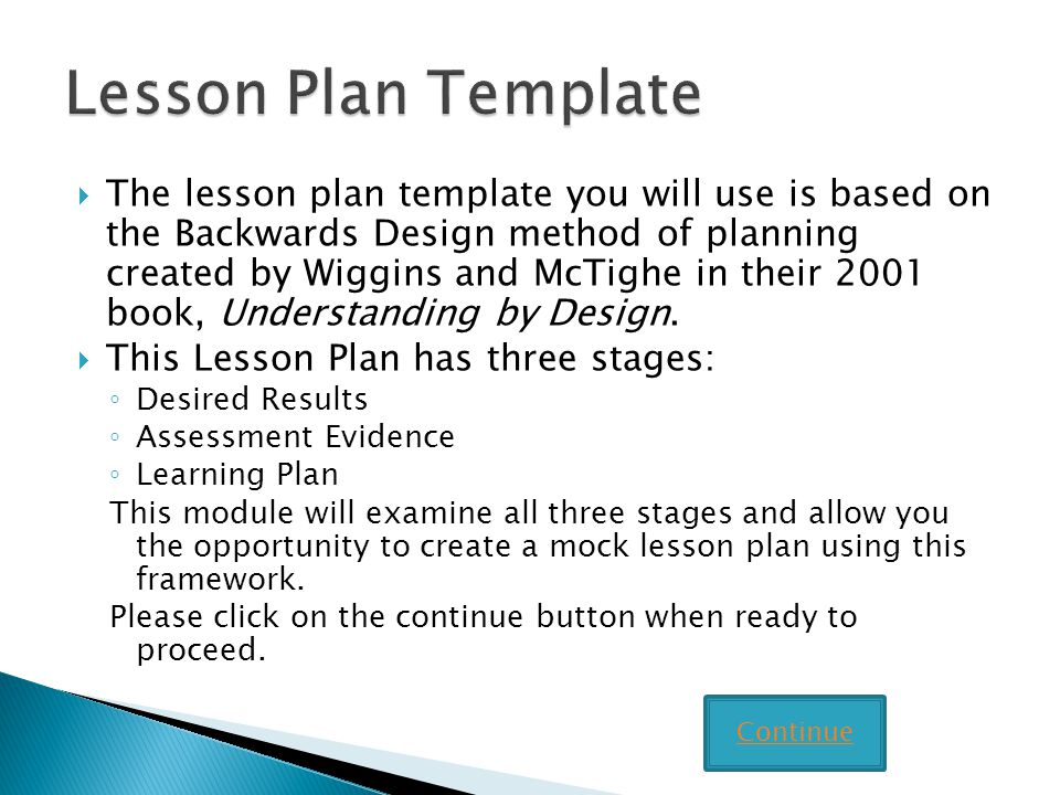 Writing lesson plans using the backward design template ppt lesson plan template pronofoot35fo Image collections