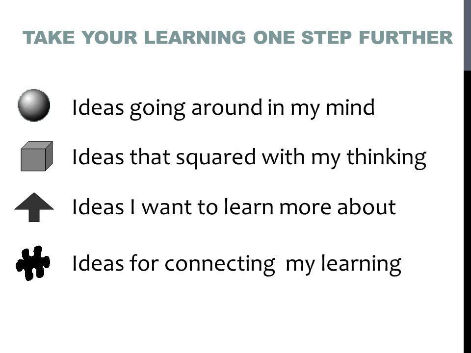 Take your learning one step further