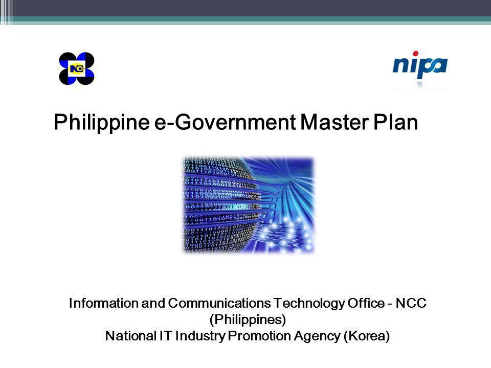 Philippine e-Government Master Plan