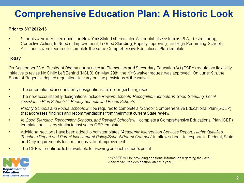 Comprehensive Education Plan: A Historic Look
