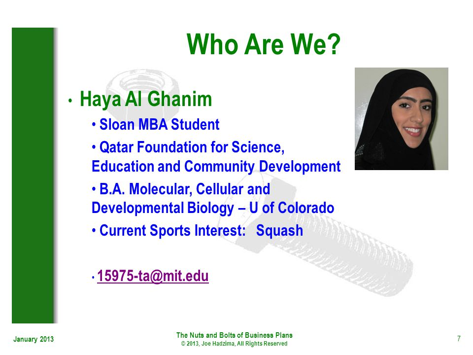 Who Are We Haya Al Ghanim Sloan MBA Student