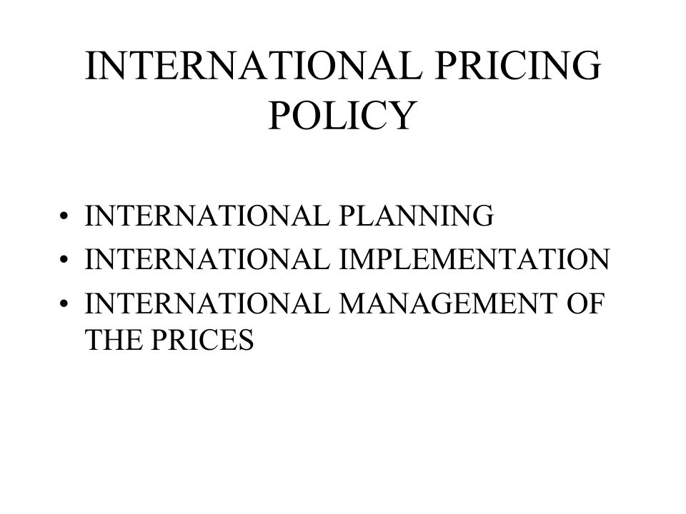 INTERNATIONAL PRICING POLICY
