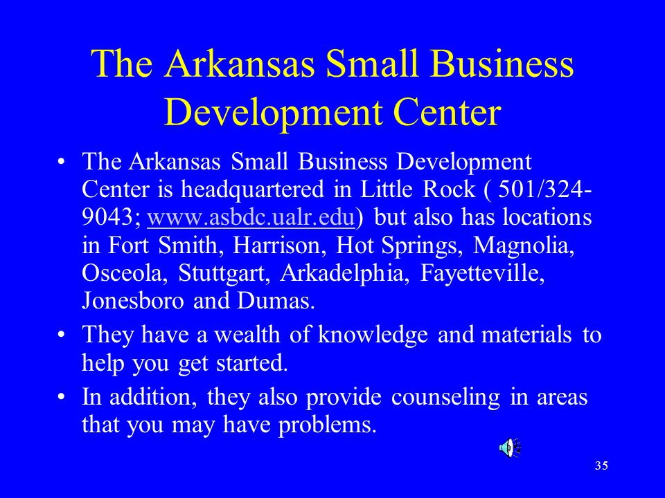 The Arkansas Small Business Development Center