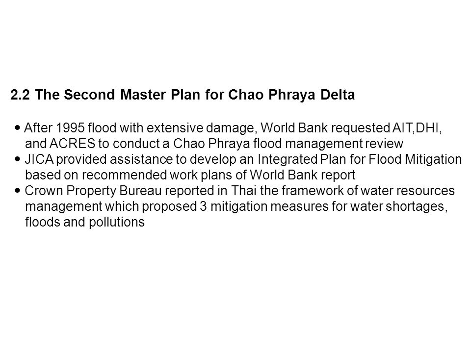 2.2 The Second Master Plan for Chao Phraya Delta