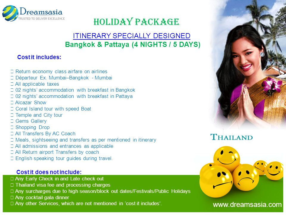Holiday package ITINERARY SPECIALLY DESIGNED