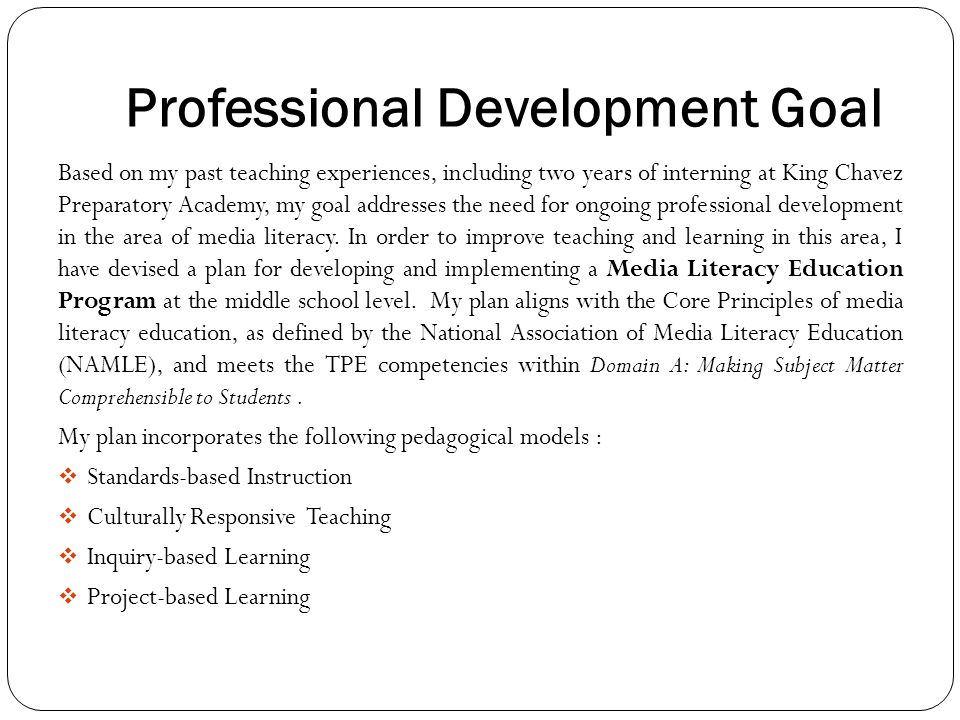 Media Literacy Education Program Professional Development Plan  Ppt