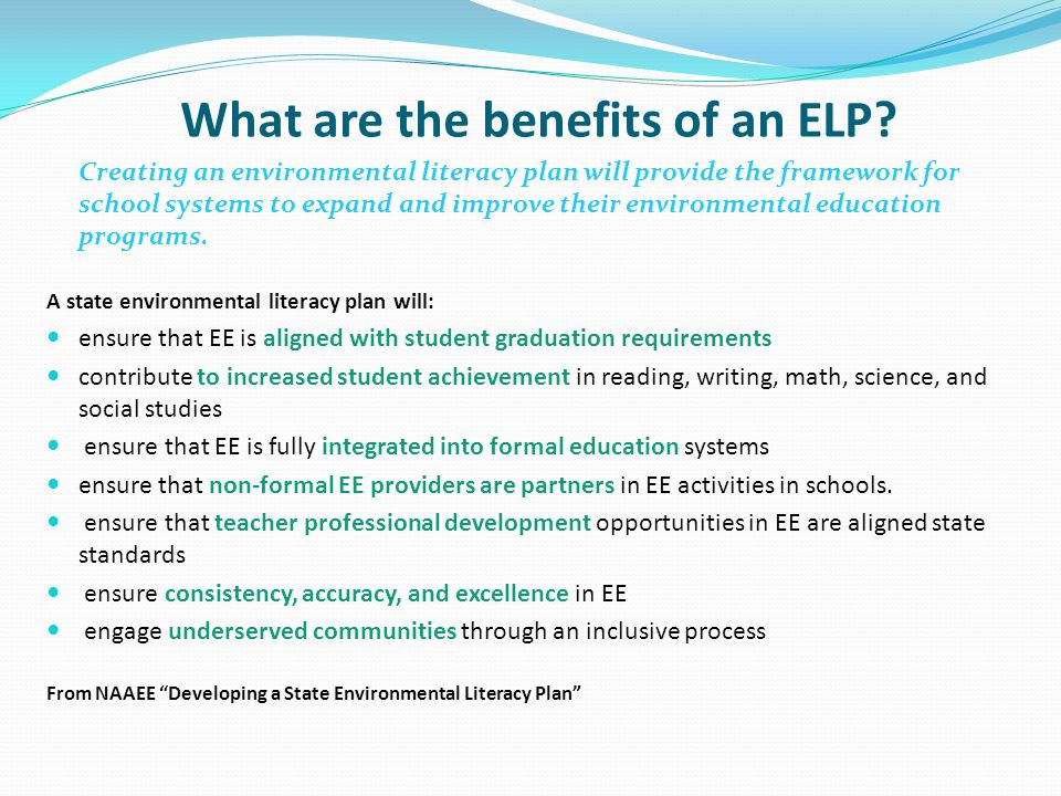 What are the benefits of an ELP