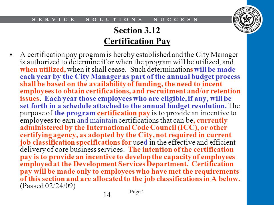 Section 3.12 Certification Pay