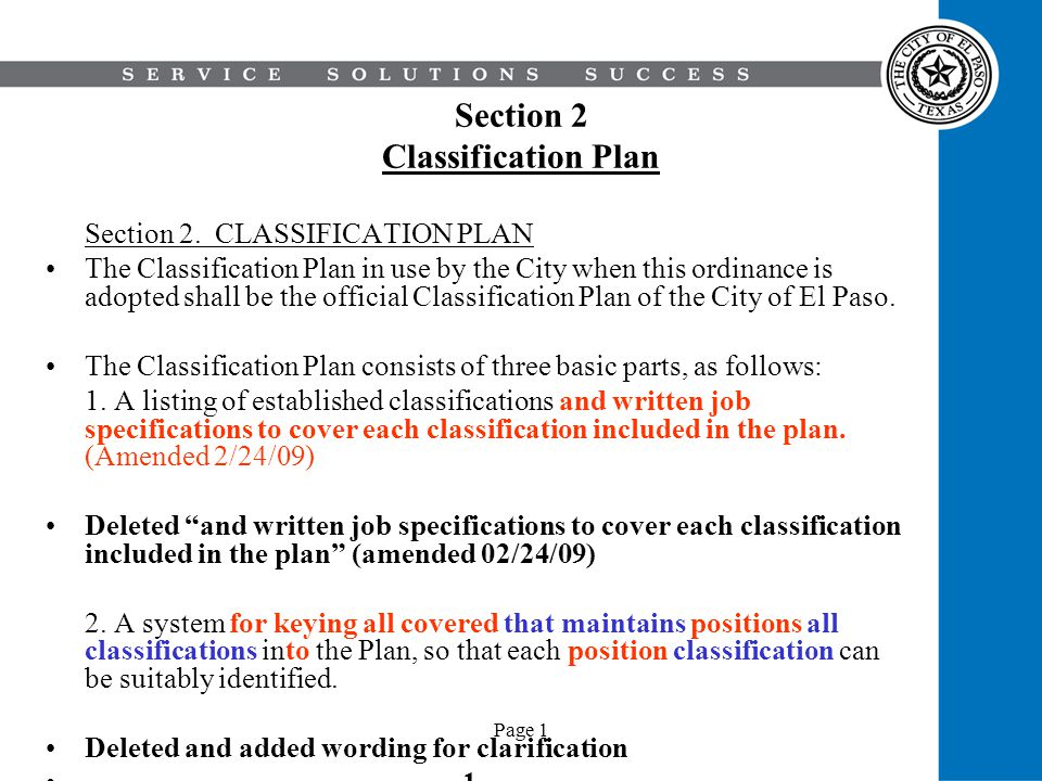Section 2 Classification Plan