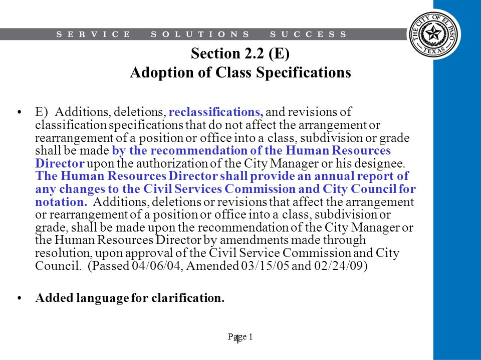 Section 2.2 (E) Adoption of Class Specifications