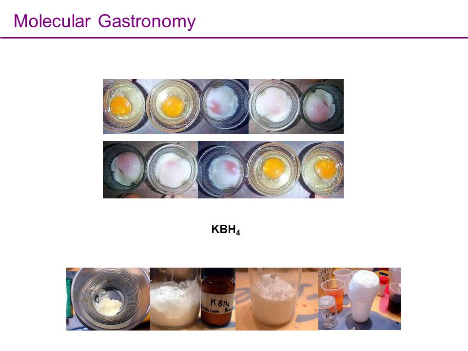 Lorsque nous cuisinons un œuf à la coque, une petite couche gris-vert apparaît parfois entre le jaune et le blanc. Il s'agit de sulfure de fer. Le soufre provient des protéines du blanc, qui sont libérées lors de la coagulation par la chaleur. Ces protéines entrent en contact avec le jaune, qui contient du fer. La réaction chimique résulte en un sulfure de fer gris ou verdâtre. La cuisson est alors manquée, parce que l oeuf a été exposé trop longtemps à la chaleur.