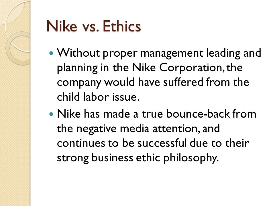 Nike vs. Ethics