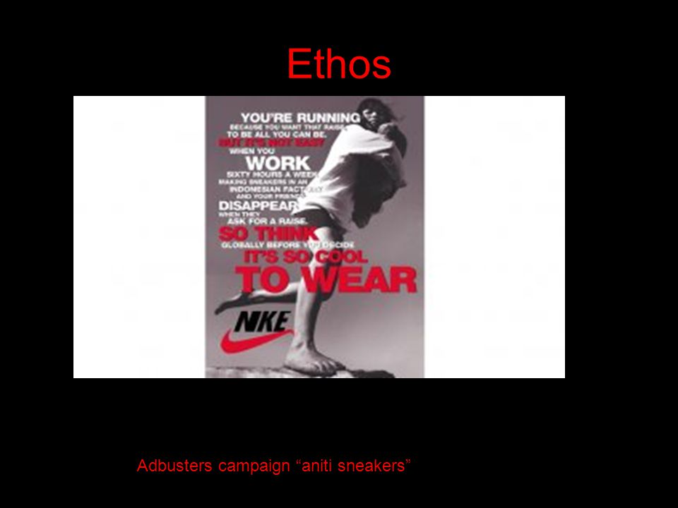 Ethos Adbusters campaign aniti sneakers