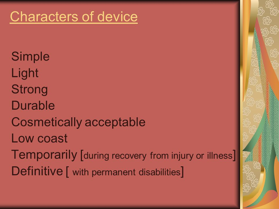 Characters of device Simple Light Strong Durable