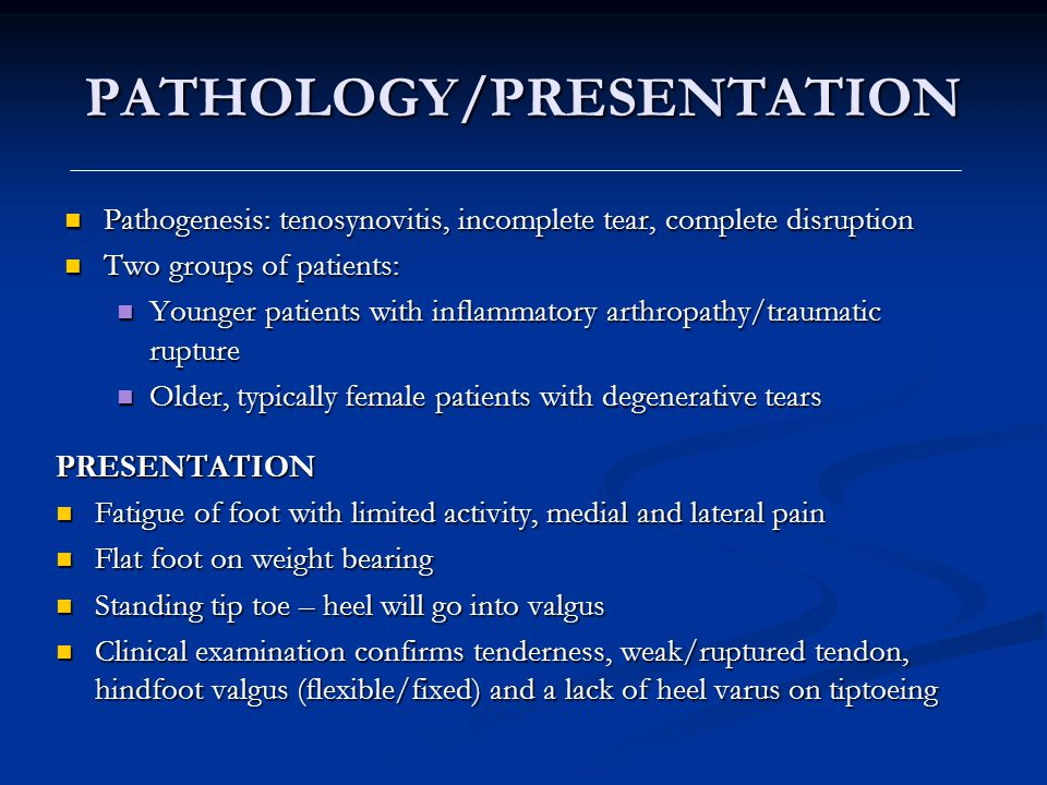 PATHOLOGY/PRESENTATION