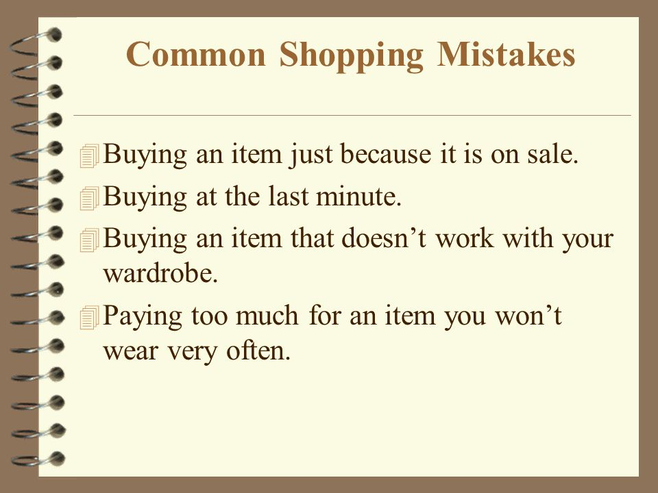 Common Shopping Mistakes