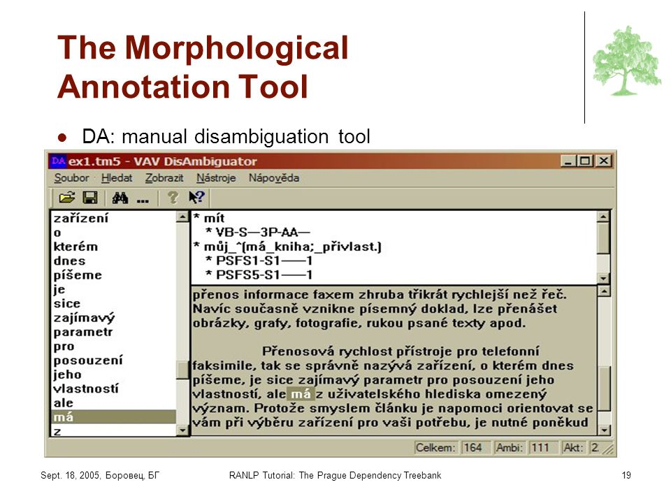 The Morphological Annotation Tool