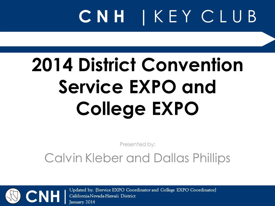 2014 District Convention Service EXPO and College EXPO