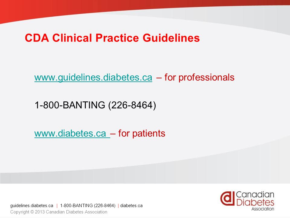 CDA Clinical Practice Guidelines