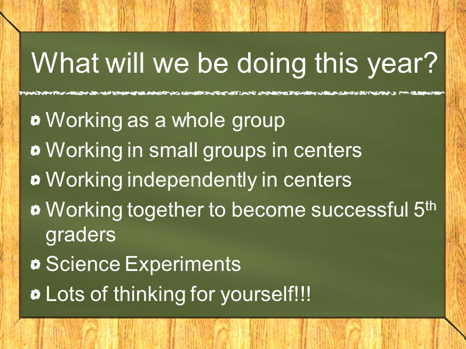 What will we be doing this year