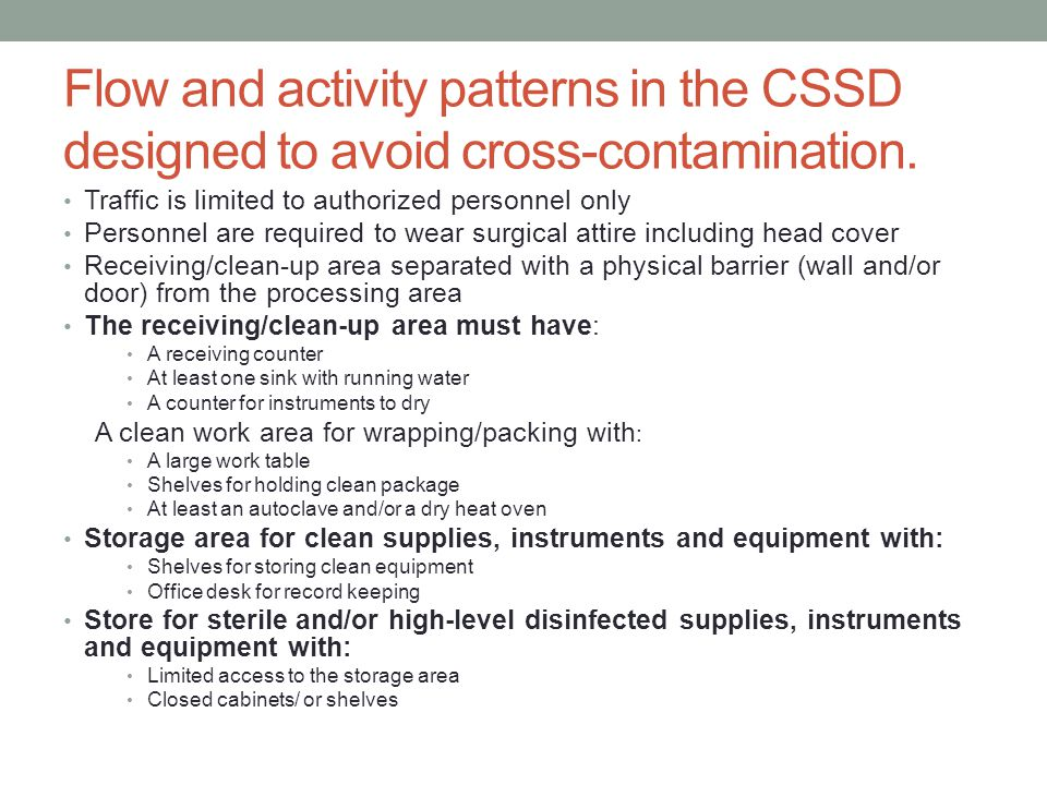 Flow and activity patterns in the CSSD designed to avoid cross-contamination.