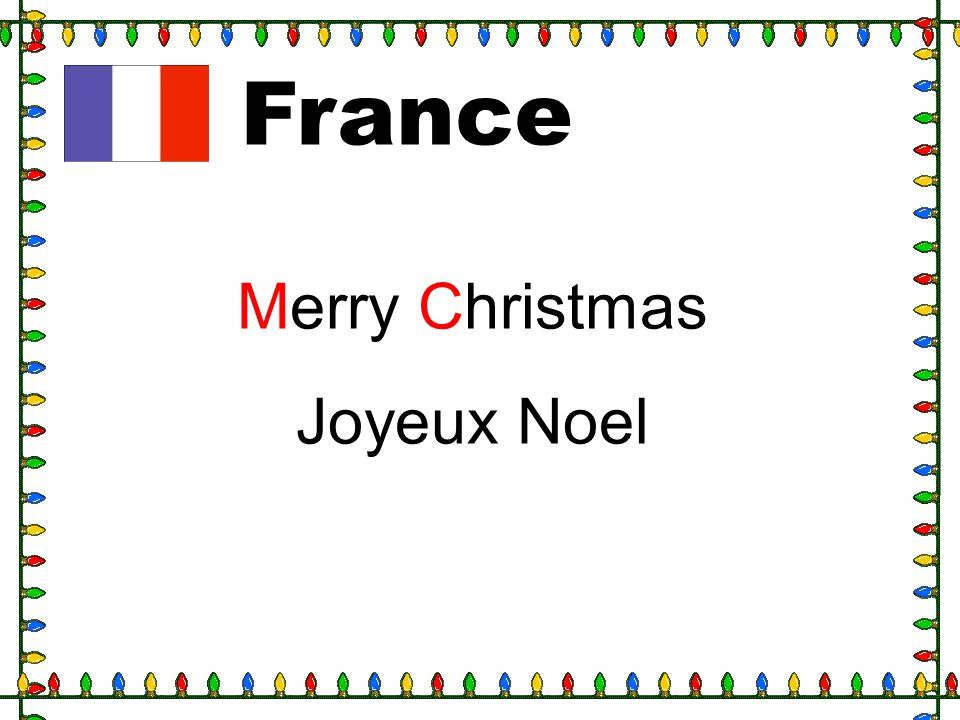 France Merry Christmas Joyeux Noel