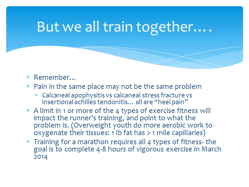 But we all train together….