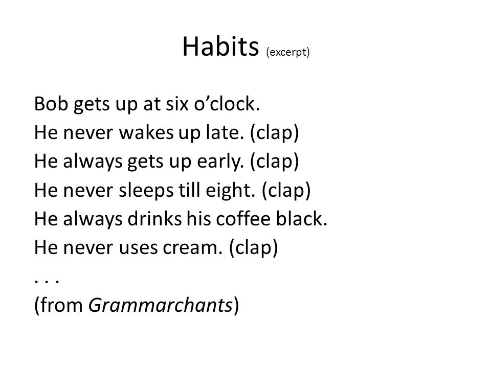 Habits (excerpt)