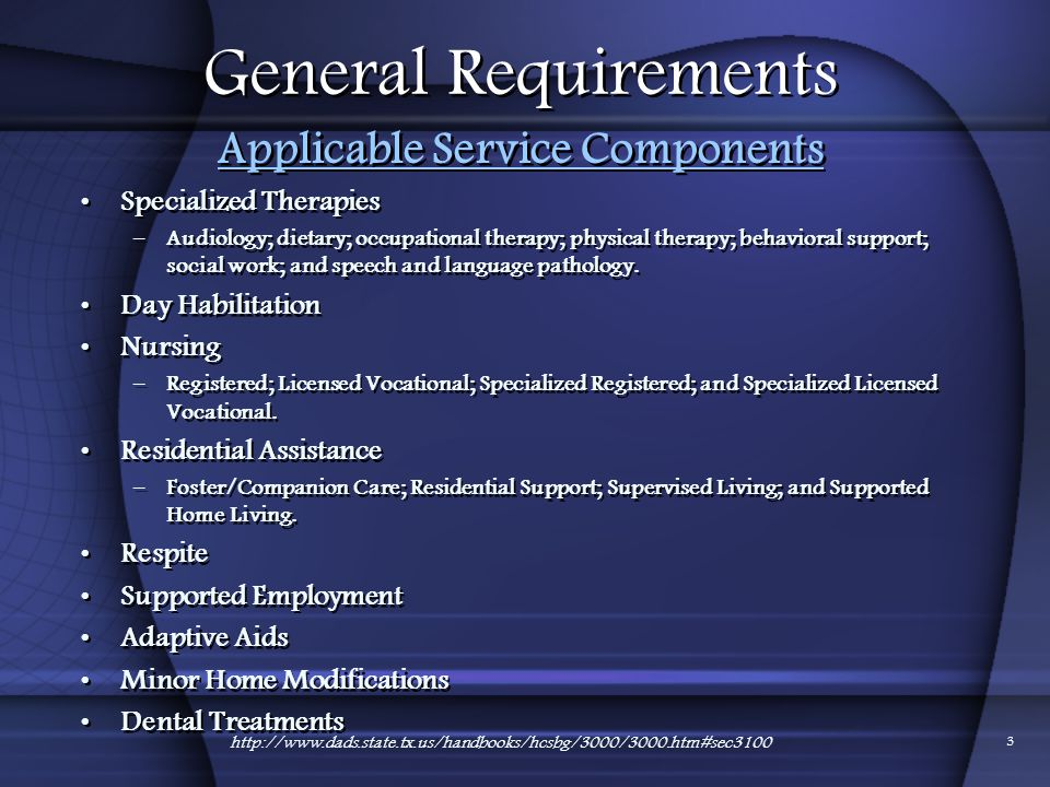 Applicable Service Components