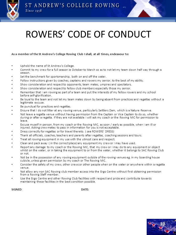 ROWERS' CODE OF CONDUCT