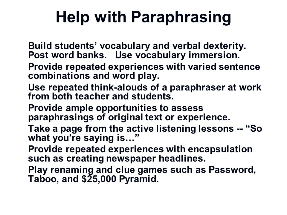 Why Do You Want to Paraphrase Sentences?