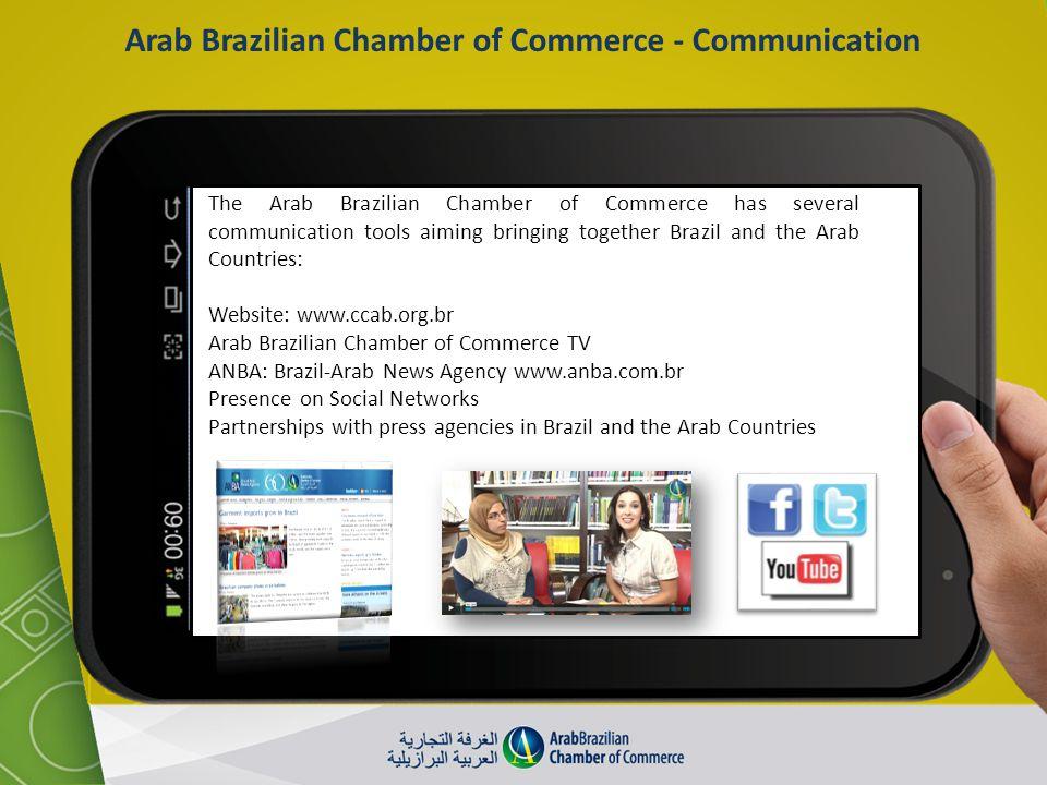 Arab Brazilian Chamber of Commerce - Communication