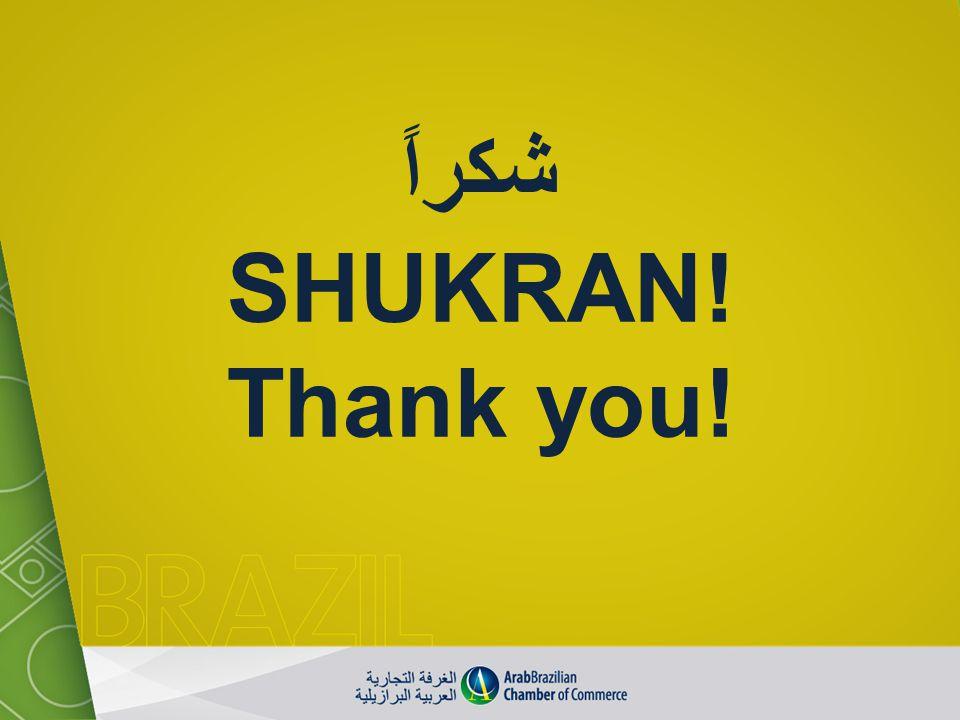 شكراً SHUKRAN! Thank you!