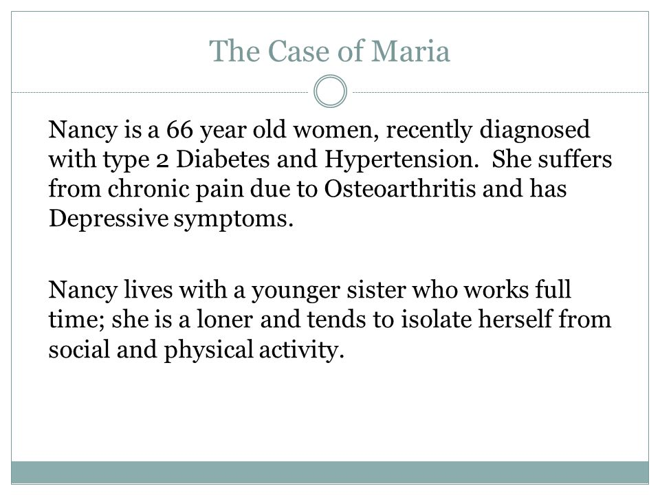 The Case of Maria