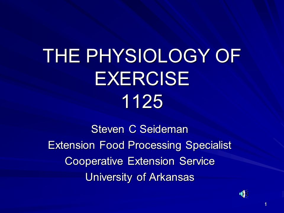 THE PHYSIOLOGY OF EXERCISE 1125