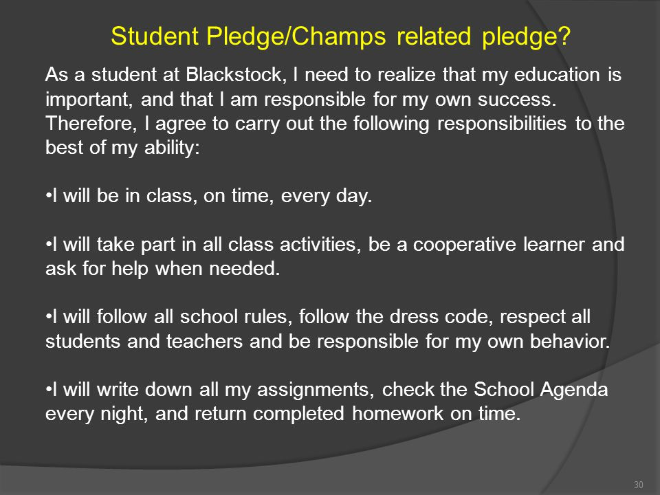 Student Pledge/Champs related pledge