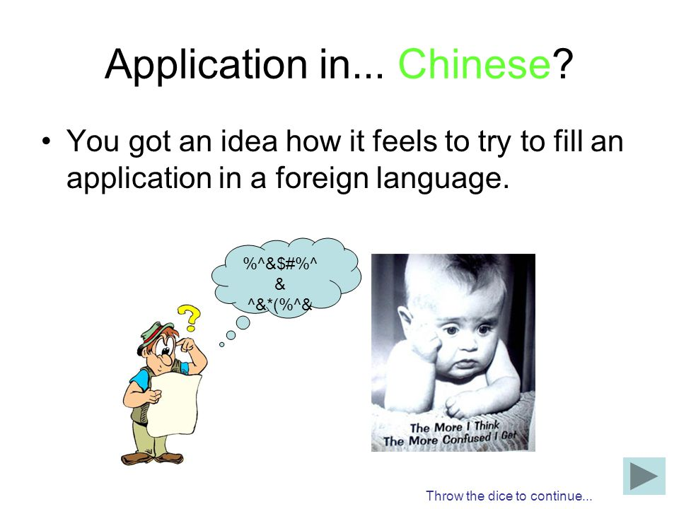 Application in... Chinese