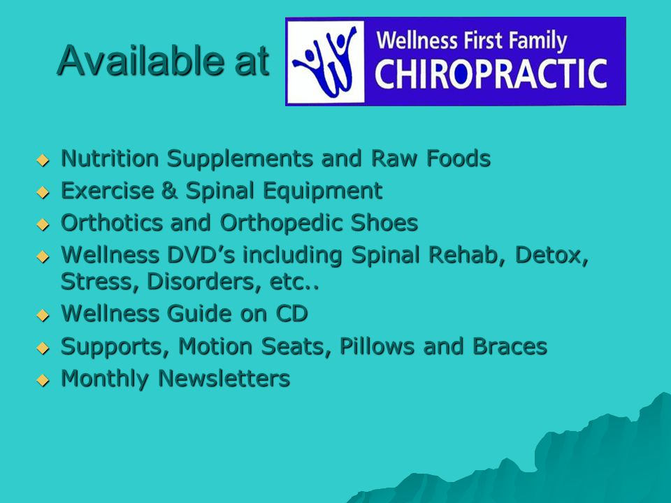 Available at Nutrition Supplements and Raw Foods
