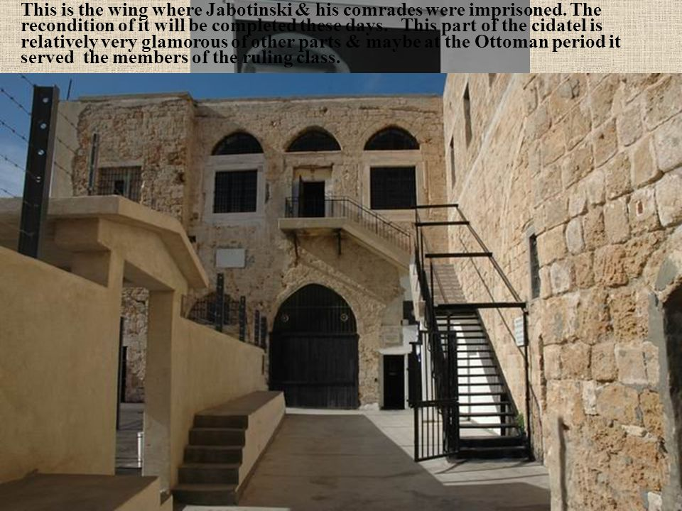This is the wing where Jabotinski & his comrades were imprisoned