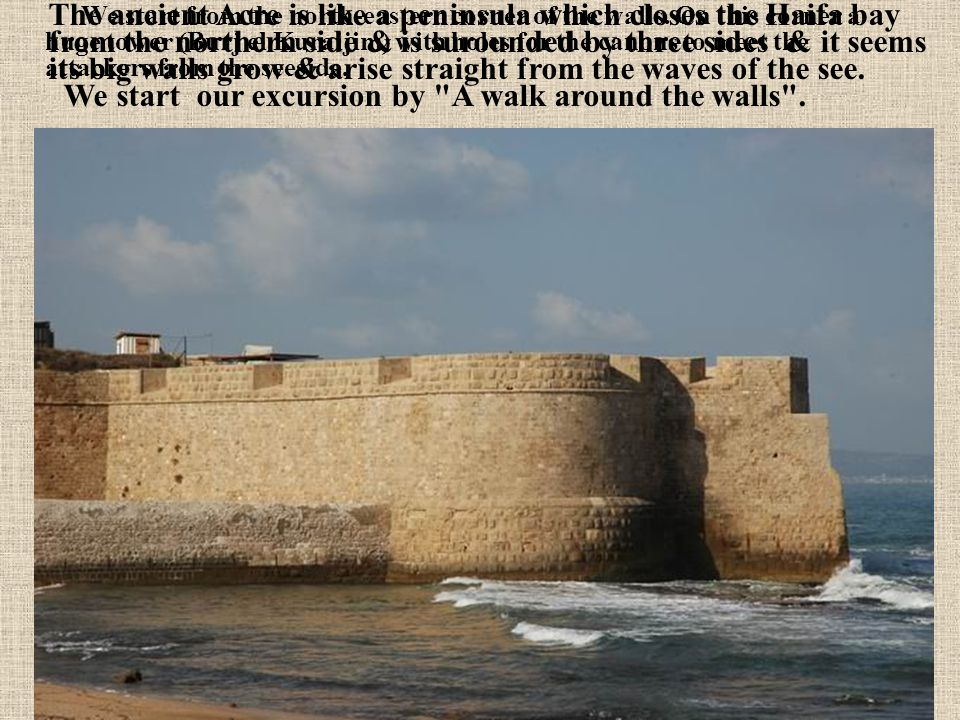 We start from the north-eastern corner of the walls