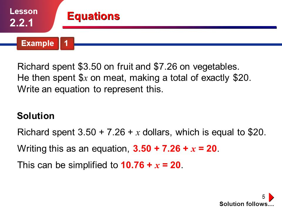 Lesson 2.2.1. Equations. Example 1.