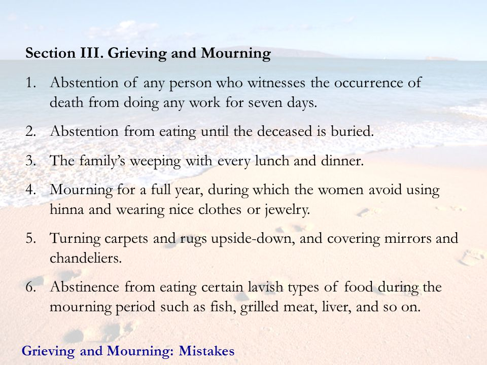 Section III. Grieving and Mourning