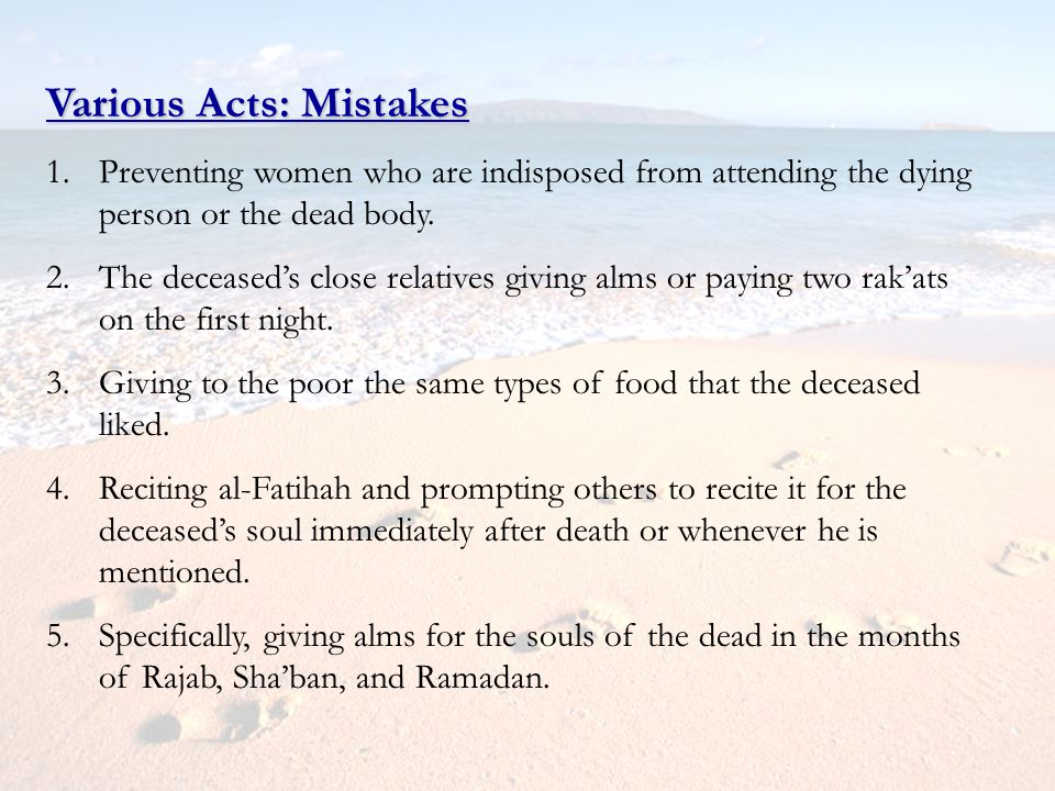 Various Acts: Mistakes