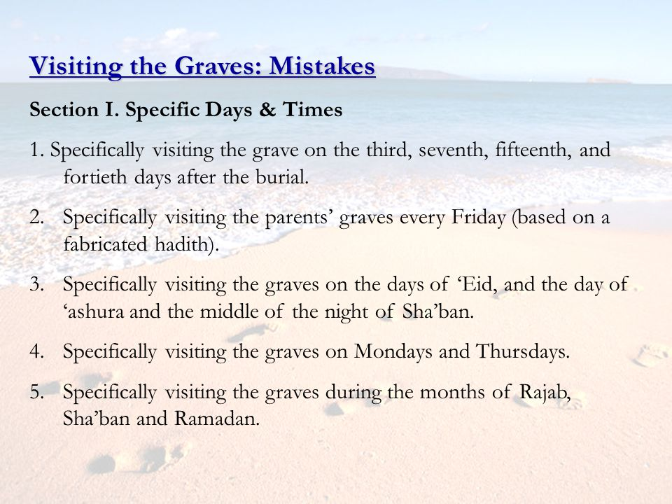 Visiting the Graves: Mistakes