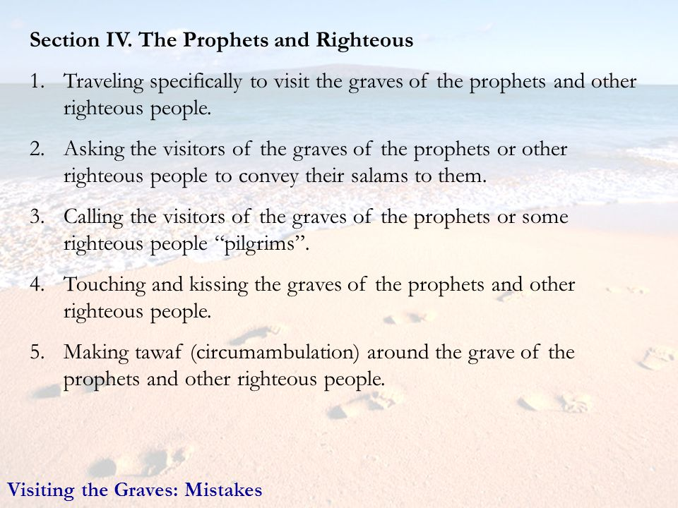 Section IV. The Prophets and Righteous