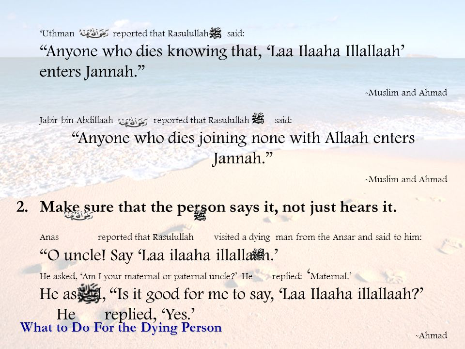 Anyone who dies joining none with Allaah enters Jannah.