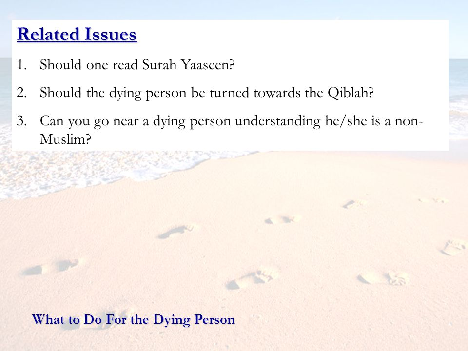 Related Issues Should one read Surah Yaaseen