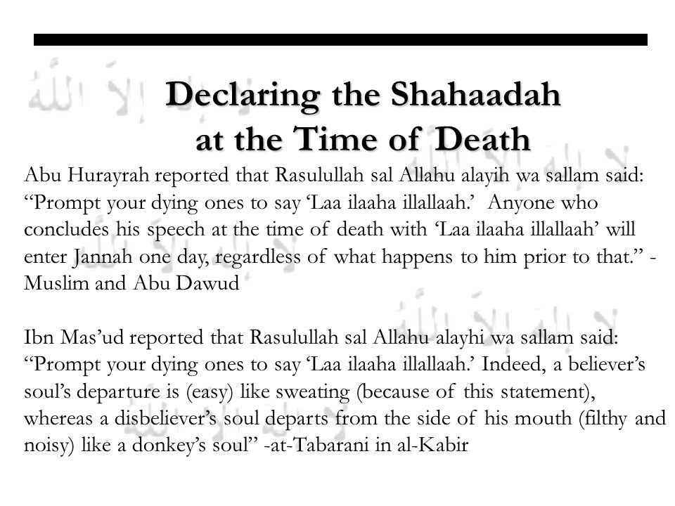 Declaring the Shahaadah