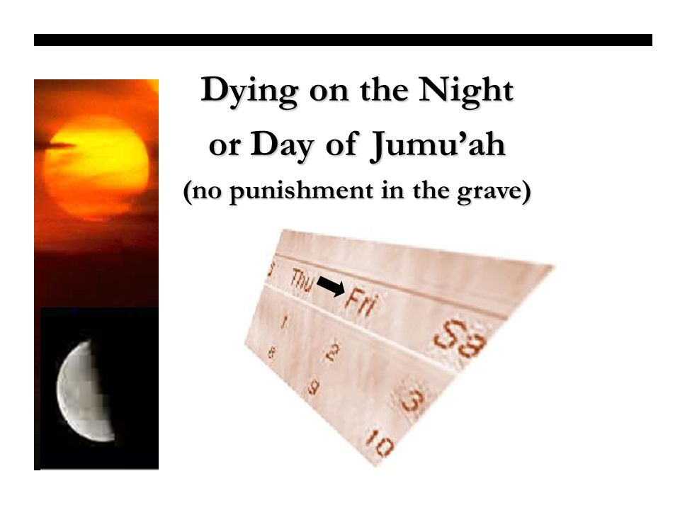 (no punishment in the grave)
